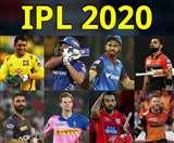 IPL हुआ कैंसिल तो फिर ऐसे भरपाई करेगी BCCI, खिलाड़ियों को होगा करोड़ों का नुकसान
