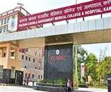 करनाल में कोरोना के चलते KCGMC कोविड अस्पताल में तब्दील, नहीं होंगी OPD