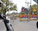 Lockdown Extension : दिल्ली में बढ़ाया जा सकता है 15 दिन का लॉकडाउन, हालात कर रहे इशारा