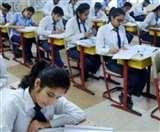 Chhattisgarh Board class 10 and 12 Revised exam: बोर्ड परीक्षाओं का संशोधित शेड्यूल जारी, स्टूडेंट्स करें चेक
