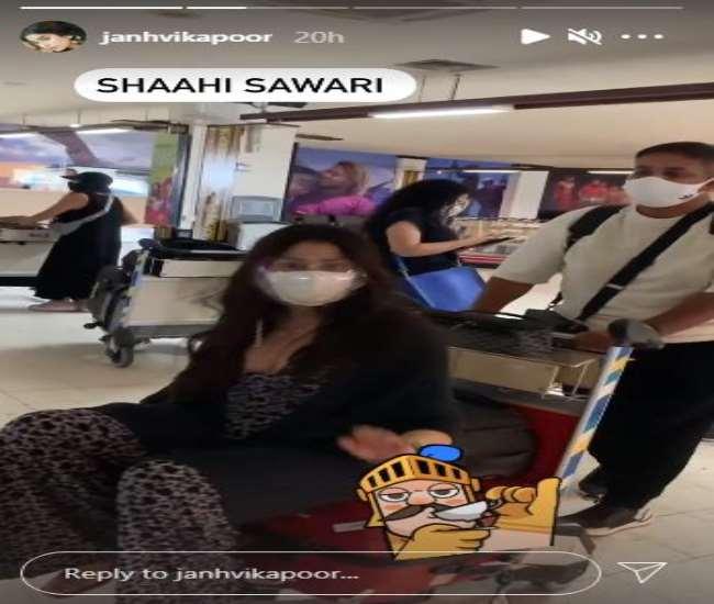 Watch Janhvi Kapoor's 'Shashi Sawari' at Airport, Video going viral on social media.