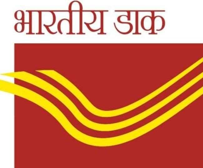 India Post GDS Recruitment 2021: अगर आप 10वीं पास हैं और सरकारी नौकरी की तलाश में है।