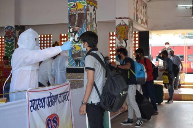 कोटा स्पेशल ट्रेन से सहरसा पहुंचे 1251 विद्यार्थी
