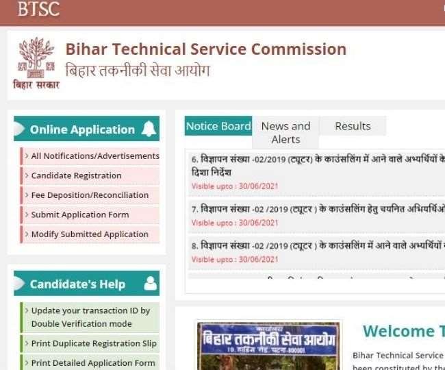 BTSC Bihar Recruitment 2021 Notification: बिहार टेक्निकल सर्विस कमीशन ( Bihar Technical Service Commission, BTSC)
