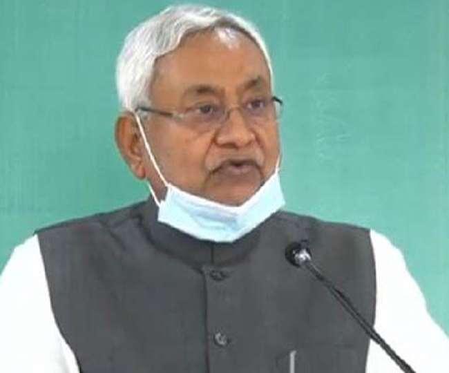कल से बिहार में अनलॉक कर दिया गया है। मुख्यमंत्री नीतीश कुमार ने की घोषणा।
