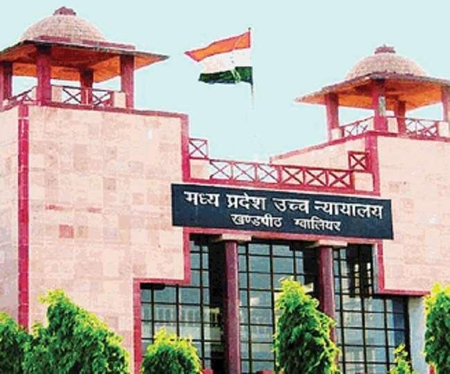 पूर्व मुख्यमंत्री दिग्विजय सिंह की याचिका पर सुनवाई