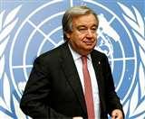 संयुक्त राष्ट्र सुरक्षा परिषद के 75वें सत्र के घोषणा पत्र में दिखेगी भारतीय रुख की झलक