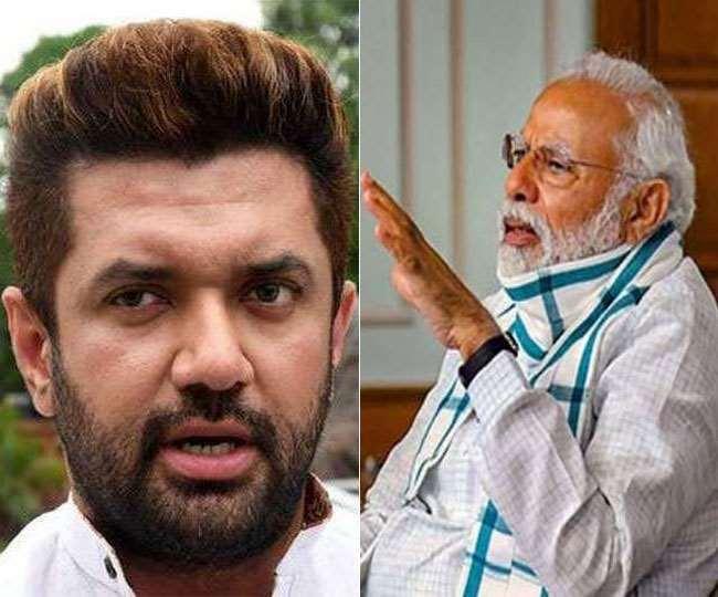 चिराग पासवान एवं प्रधानमंत्री नरेंद्र मोदी। फाइल तस्वीरें।