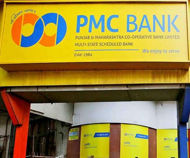 PMC Bank में फंसा चंडीगढ़ के गुरुद्वारों का पैसा, CGPC ने आरबीआई से मांगी आधी रकम