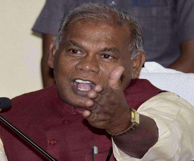 Bihar Assembly Election: महागठबंधन में दरार, मांझी बोले- बिहार-झारखंड में अकेले लड़ेंगे चुनाव