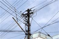 अपने ही आदेश लागू नहीं करा पाया बिजली निगम
