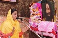 ईश्वर की कृपा से मिलता है मानव जन्म : साध्वी गुरप्रीत भारती