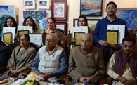 देशभर से जुटे कलाकारों को दिया कांबोज कला रत्न सम्मान