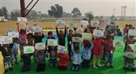 तीन सौ विद्यार्थियों ने पृथ्वी संरक्षण के दिए संदेश