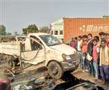 ट्रेलर की टक्कर से पलटा पिकअप वाहन, हादसे में दो की मौत-आठ घायल Barabanki News