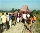 असम: डिब्रूगढ़ जिले में रेल हादसा, पटरी से उतरे मालगाड़ी के सात डिब्बे