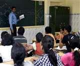 उत्तर प्रदेश शिक्षक भर्ती में ओबीसी आरक्षण को लेकर बढ़ा विवाद, विरोध में उतरे अभ्यर्थी