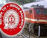 ट्रेन और स्टेशन बिके तो भारतीय रेलवे में हड़ताल तय Gorakhpur News