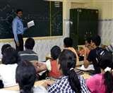 विशेष शिक्षक भर्ती: अभ्यर्थियों को अधिकतम आयु सीमा में 10 साल की छूट