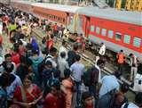 रेल यात्री से रुपये वसूले तो होगी बड़ी कार्रवाई, जा सकती है नौकरी, जानिए... Bhagalpur News