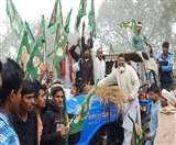 Bharat Bandh in Nalanda बिहारशरीफ में श्रमजीवी ट्रेन रोकी, जगह-जगह सड़क जाम