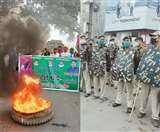 LIVE Bharat Bandh in Bihar: बिहार में गहराता दिख रहा बंद का असर, जगह-जगह सड़क जाम, ट्रेन रोकी