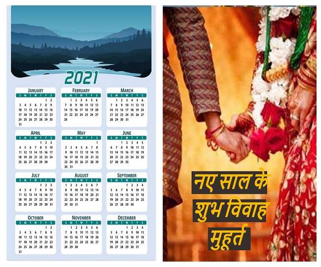 Shubh Vivah Muhurat 2021, Hindu Marriage Dates, Lagan ...