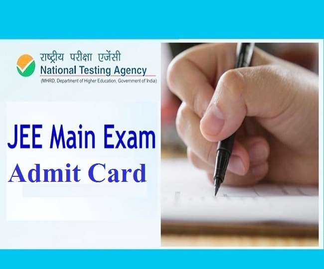 JEE Main Admit Card 2021: NTA expected to release the JEE Main Admit Card 2021 on 10th February 2021