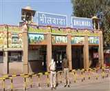 Coronavirus: Bhilwara पूरी तरह कोरोना मुक्त, चिकित्सा मंत्री का दावा- दिल्ली और यूपी ने अपनाया