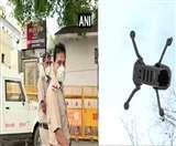 Coroanvirus: लॉकडाउन में ना निकले बाहर, दिल्ली पुलिस ड्रोन से कर रही निगरानी