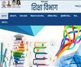 Bihar: कक्षा 1 से 9 और 11वीं के छात्र अगली कक्षा में होंगे प्रोन्नत, शिक्षा विभाग ने किया ऐलान