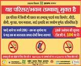 Coronavirus Alert : यहां थूकने की गलती भूलकर भी न करें, छह महीने काटनी पड़ेगी जेल में Jamshedpur News