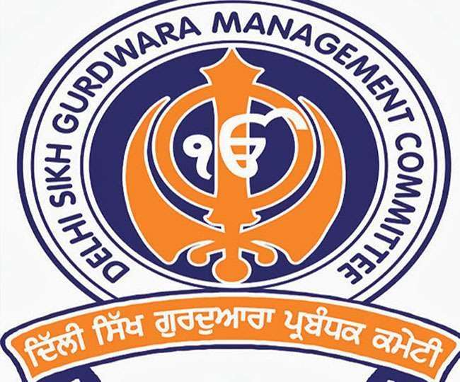 DSGMC offers Guru Harkrishan Hospital and its building for isolation and  treatment of COVID19 patients