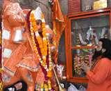 लोगों ने श्रद्धा और उल्लास के साथ घर में ही मनाई हनुमान जयंती
