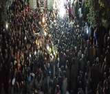 Kashmir: जैश आतंकी के जनाजे में शामिल हुए सैकड़ों लोग, पुलिस ने पहचान के लिए टीम बनाई