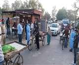 Curfew in Jalandhar: भीड़ रोकने को मकसूदां सब्जी मंडी में नहीं लगने दी जाएंगी फढ़ियां