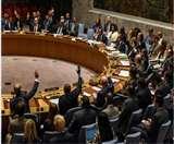COVID-19: पहली बार महामारी पर UNSC में बैठक, वीडियो कांफ्रेंसिंग के जरिए होगी चर्चा
