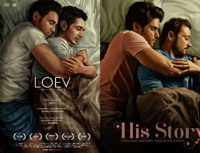 Loev and His Storyy posters. Photo- Twitter/JSB
