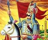 Maharana Pratap Jayanti 2020: आज है महाराणा प्रताप जंयती, जानें-मेवाड़ के महान योद्धा से जुड़े कुछ रोचक तथ्य