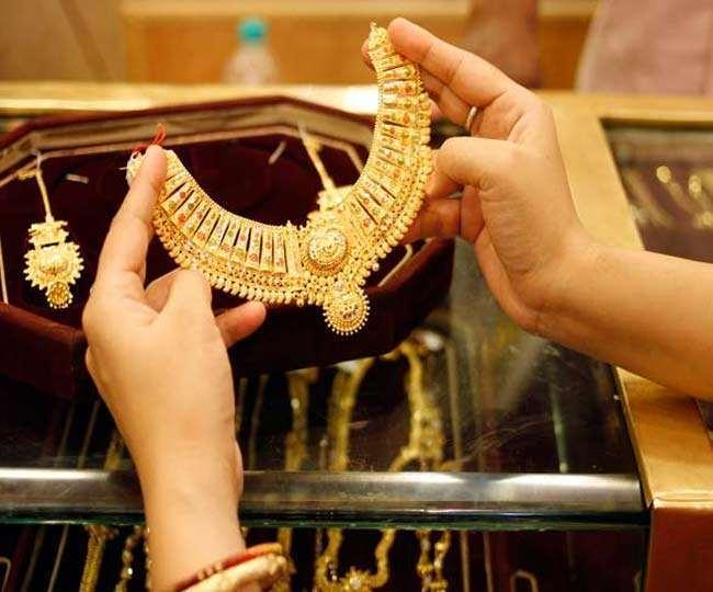Gold Rate on 9 June: सोने के दाम में जबरदस्त उछाल, चांदी भी चमकी, जानें क्या हो गए हैं रेट - दैनिक जागरण (Dainik Jagran)