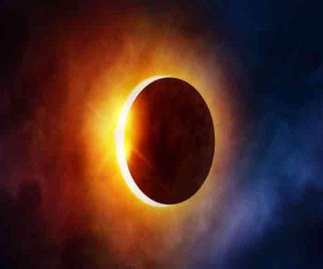 गुरुवार को पड़ेगा वर्ष का पहला सूर्य ग्रहण