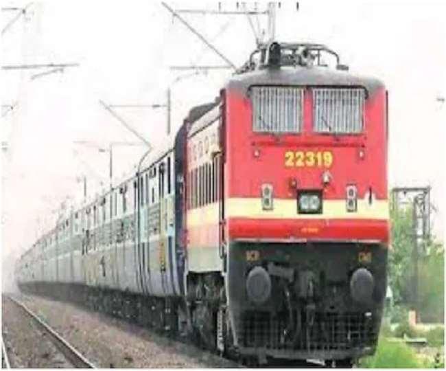 रेलवे एक बार फिर ट्रेन सेवाएं शुरू करने जा रहा (फाइल फोटो)