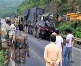 अभी-अभी: ओडिशा से सेना के जवानों को लेकर आ रहा आर्मी वाहन रामगढ़ में दुर्घटनाग्रस्त, एक जवान की मौत व 2 घायल