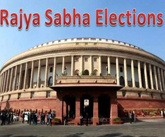 Rajya Sabha Bypolls 2021: Rajya Sabha by-elections voting for on 6 seats for 5 states including Bengal to be held on 4th October