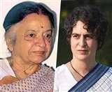 जानिए कौन थीं शीला कौल, जिनके लखनऊ स्थित बंगले में अब होगा प्रियंका गांधी का ठिकाना
