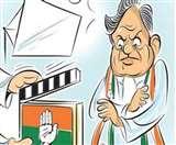 बिहारी बाबू खामोश... हाथ वाले समझ नहीं पा रहे इस अहसानमंदी का राज Dhanbad News