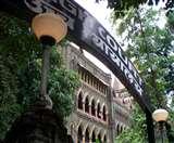 Bombay High court: शिवसेना पार्षद की हत्या मामले में गैंगस्टर अरुण गवली को उम्रकैद
