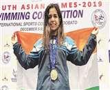 साउथ एशियन गेम्सः शहर की चाहत अरोड़ा ने 50 मीटर ब्रेस्ट स्ट्रॉक में बनाया नया रिकार्ड Chandigarh News