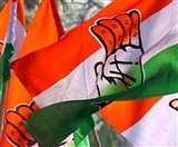 सोनिया गांधी के नेतृत्व में होने वाली भारत बचाओ रैली के लिए जिला पर्यवेक्षक नियुक्त