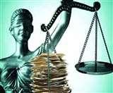 त्वरित न्याय के लिए छटपटाहट: जब सब चिंतित, सब मुस्तैद, तो फिर न्याय में देरी क्यों